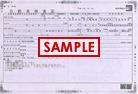 自動車検査証(車検証)サンプル画像